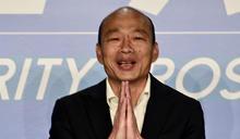 【Yahoo論壇/洪耀南】處理政治危機新典範