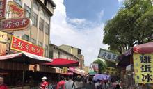 房市/台南市府打通這條路 舊安平現發展契機