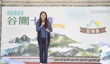 林筱淇臉書po文「一直深愛台北」 中市議員批:把台中當跳板