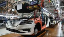 北京車展:德國車企對在華業務持樂觀態度