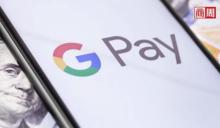 Google宣布進入金融服務!結合「搜尋」和支付的App,會掀起什麼戰爭?