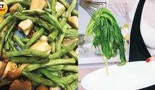 氣炸鍋地雷4/蔬菜抹油好吸收 正確裹粉保留更多維生素
