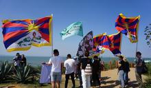 藏台連線金門發聲 抗議中國霸凌(2) (圖)