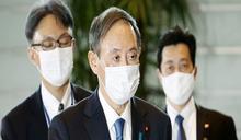 菅義偉出任日本首相 防疫與振興經濟並重