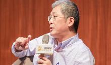 工研院產業科技國際策略發展所研究總監楊瑞臨:5G發展的關鍵,在於軟硬體必須同心協力!