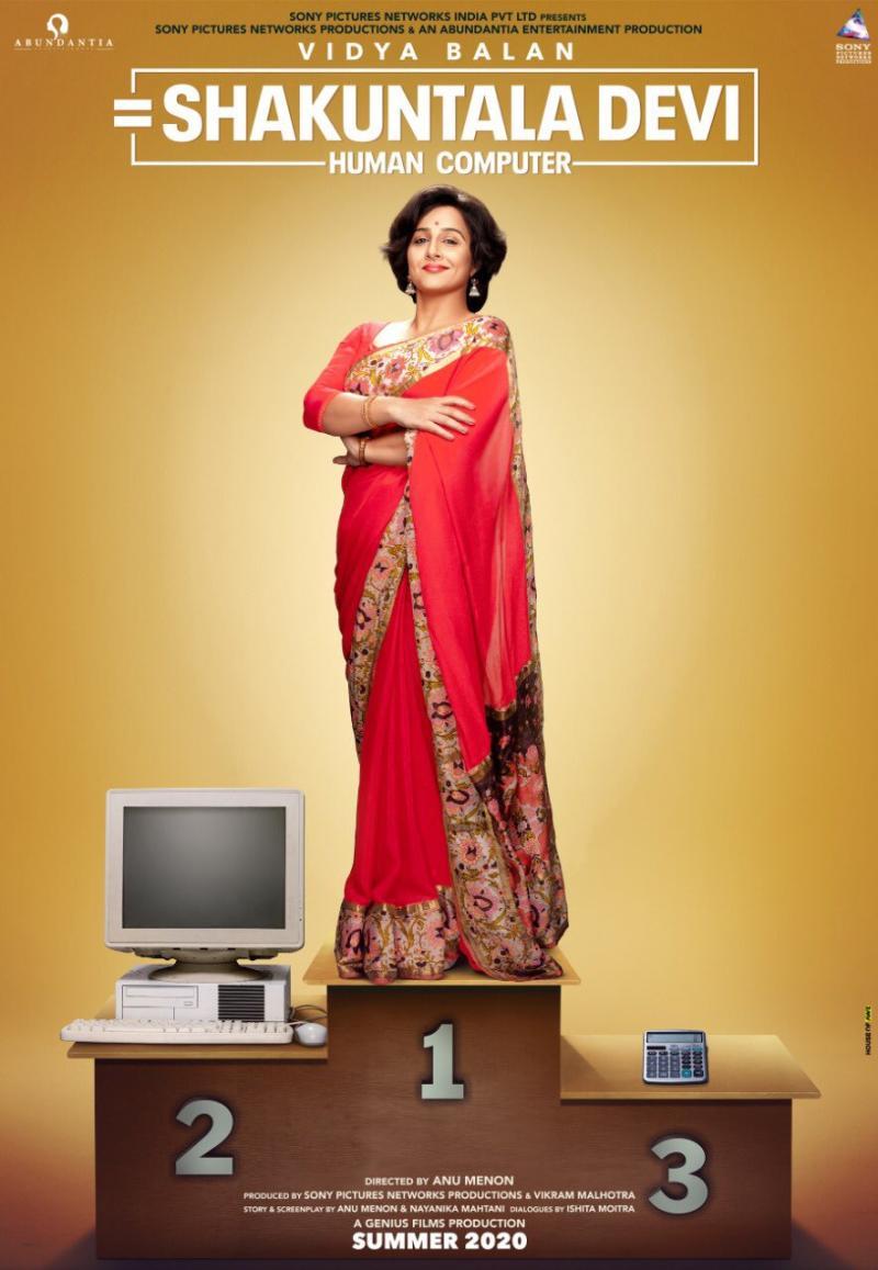 Poster of upcoming film, Shakuntala Devi