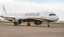偽出國險踩政治紅線 民航局證實有「提醒」航空公司