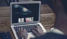 MOMO挑戰、狗頭人?致命「藍鯨遊戲」演變入侵IG、推特