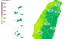 接軌世界標準!環保署修正空氣質標準 比照日、韓、歐