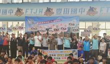 首屆沙城盃青春專案全國籃賽 73隊臺東熱血開打