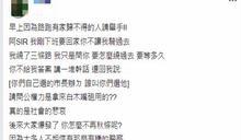 受困古都馬遭員警諷「市長自己選的」 台南警回應了