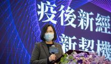 促健康產業轉型 總統:增加競爭力