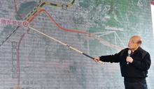 蘇揆「端出大菜」 宣布高鐵南延屏東並設置科學園區