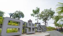 龍潭日出公園設天幕 打造小而美遊憩場所