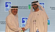 【Yahoo論壇/孫超群】全球最賺錢的公司 —— 沙地阿美國企之路