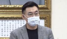 太魯閣號捐款 江啟臣指示研究成立防弊防貪小組