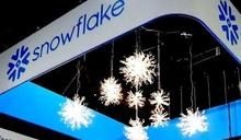 巴菲特加持!Snowflake調高上市價30% 成本月科技股最亮眼IPO