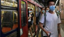 肺炎疫情:香港全民檢測引發的質疑和爭議