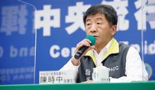 陳時中:台篩檢比中國準 黃安生氣了
