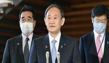 菅義偉與拜登電話會談 同意釣魚台歸日本管轄