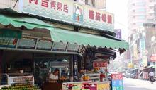 在地美食玩翻斗南!一日漫遊小鎮超有趣