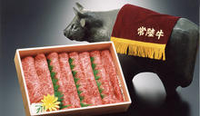 日本茨城三大必吃美食 鮟鱇魚火鍋、常陸秋蕎麥與常陸牛