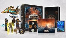 《魔獸世界:暗影之境》典藏版明預購 「逝後之生: 瑞文崔斯」動畫短片釋出