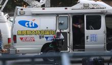 【Yahoo論壇/陳國祥】NCC創下扼殺言論自由的惡例