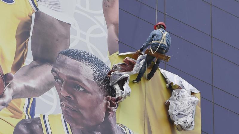 NBA GAME DARYL MOREY TWEET POSTER MALL