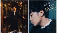 吳青峰宣布辦16場演唱會 粉絲購票先「通過指考」