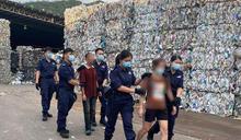 入境處「曙光行動」反黑工拘22人