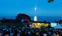超夢幻「月光海」!東海岸大地藝術節暑假必衝