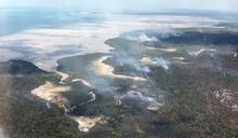 澳洲世界遺產弗雷澤島野火肆虐 已焚毀逾4成面積