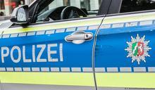 參與極右翼網上聊天室 29名警官被停職