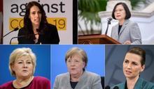 新冠疫情:女性CEO應對得更成功嗎?