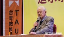 李登輝98歲辭世 國際媒體密切關注