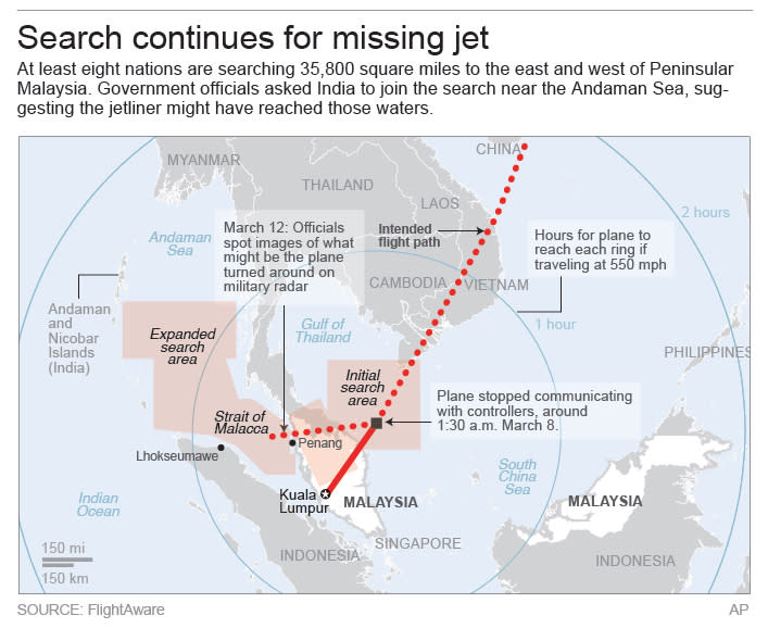Map shows search areas for missing Malaysia Airlines jet.; 3c x 4 inches; 146 mm x 101 mm;