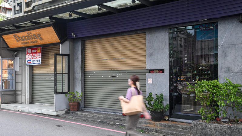 台灣疫情嚴重,你的經濟情況是否有受到影響?