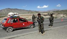 被遺忘的「叛徒」! 阿富汗雇員 恐遭塔利班狙殺