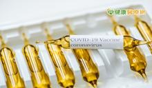 新冠疫苗如何做? 疫苗製成、保護力、施打情形一次看