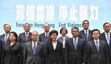 【Yahoo論壇/陳國祥】看看香港來時路 想想台灣未來路