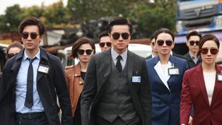【回顧2020.娛樂】《法證先鋒IV》成無綫今年收視最高劇集 咁最低係邊套?