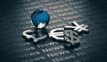 注意美債殖利率動向、Fed主席講話及美國非農指標等