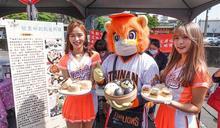 Uni Girls參加下營農情產業文化節 盼統一獅A贏