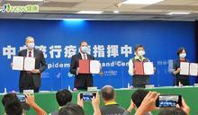 台美事務委員會與AIT 簽署《醫衛合作瞭解備忘錄》