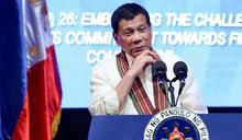 杜特蒂「親中」沒得任何好處? 菲律賓反中意識高漲:該調整策略