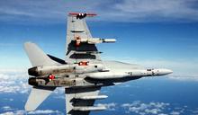 名家論壇》楊威利/美國三項對台軍售,能提升多少戰力?