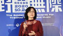 傳藝金曲獎 廖瓊枝奪最佳傳統音樂專輯獎 (圖)