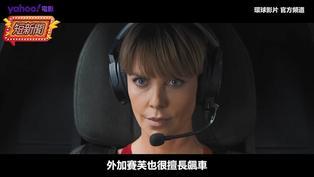 馮迪索曝《玩命關頭》完結後動向 將由「她」主演開拍番外篇