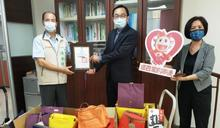 南市社會局與大遠百以粽傳愛 捐助弱勢家庭400顆愛心粽
